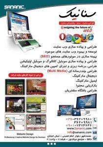 کاتالوگ طراحی سایت