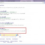 بهینه سازی سایت در کرج، طراحی سایت در کرج